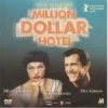 Million Dollar Hotel (DVD)